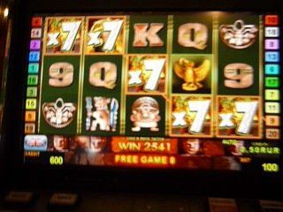 вулкан игровые автоматы интернет клуб вулкан казино играть