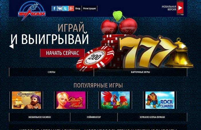 Лучшее казино new-vulkan-slots.