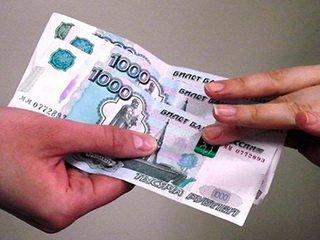 Деньги под залог ПТС в Москве - займ от prostoyzalogru