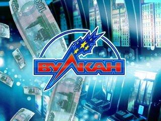игровые автоматы от 100 рублей онлайн