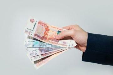 Срочно взять деньги в долг в Саратове — Займы от частных лиц
