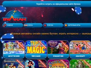 Обзор казино онлайн игровые автоматы играть бесплатно игровые автоматы фармоза
