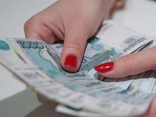 С плохой кредитной историей где можно взять кредит москве как оформить рефинансирование кредита в банке хоум кредит
