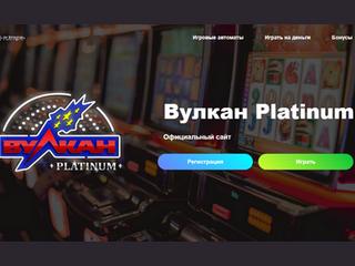 Casino grand отзывы Онлайн казино Вулкан Гранд: играть в