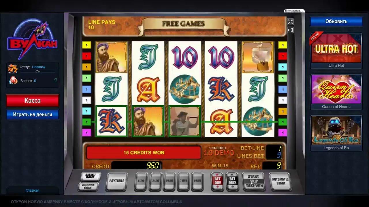 играть казино на деньги с выводом azino777