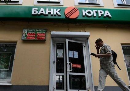 Вкладчики «Югры» просятЦБ поддержать план основного акционера банка