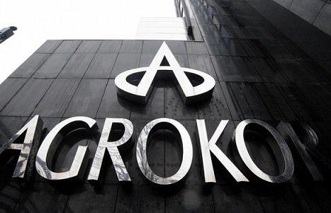 Крупнейшая хорватская госкомпания «Агрокор» отказалась оплачивать неменее 1 млрд долга Сбербанку