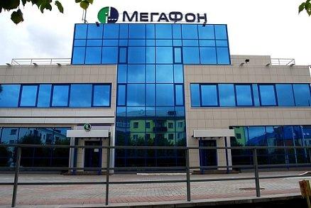 «Мегафон» запустит сервис медицинских онлайн-консультаций