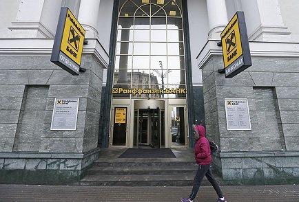 ВЦБ невидят рисков для банковского вслучае ужесточения американских санкций