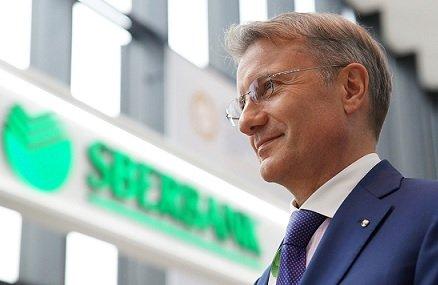 Герман Греф объявил оботсутствии унего политических амбиций