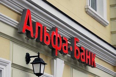 «Сбербанк» и«Альфа-банк» провели 1-ый в Российской Федерации банковский перевод через блокчейн