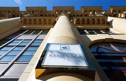 Суд принял иск АФК «Система» к«Роснефти» на330,4 млрд руб.