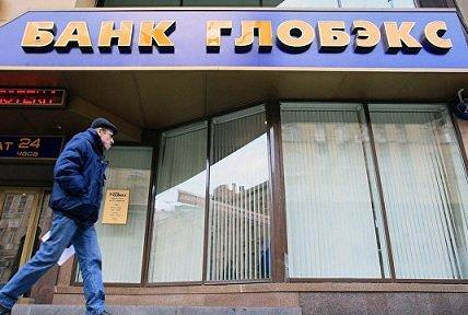 ВСМИ возникла информация обатаке хакеров на русский банк через SWIFT