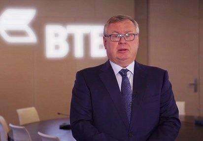 ВТБ рассматривает объединение страховых активов сСОГАЗом