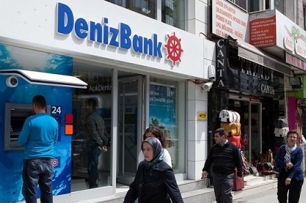 Сберегательный банк рассматривает возможность продажи турецкого Denizbank