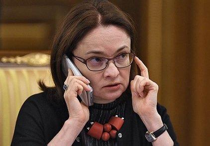 ВЦБ сообщили о понижении рисков ослабления рубля из-за внешних причин