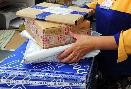 «Почта России» запускает в столице сервис пополучению посылок без бумажных извещений