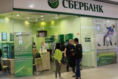 Сберегательный банк нарастил прибыль икредитование за4 месяца