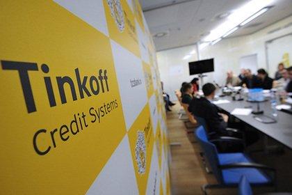 «Тинькофф Банк» запустил сервис повозврату кэшбека запокупки влюбых магазинах