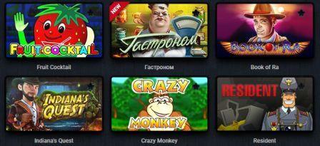 Игры игровых автоматов игровой автомат покер бублик