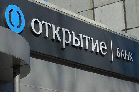 Банк «Открытие» подал иски кбывшим менеджерам