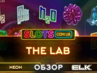 Игровые автоматы играть бесплатно онлайн slotokub com играть онлайн бесплатно без регистрации и смс в игровые автоматы демо